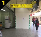 バーベキュー場紹介 緑地公園駅からバーベキュー会場までの道案内1