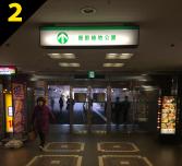 バーベキュー場紹介 緑地公園駅からバーベキュー会場までの道案内2