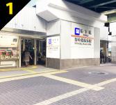 バーベキュー場紹介 西中島南方駅からバーベキュー会場までの道案内1