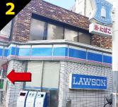 バーベキュー場紹介 西中島南方駅からバーベキュー会場までの道案内2