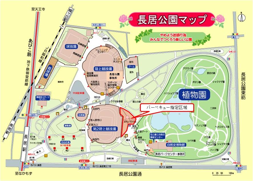 長居公園MAP