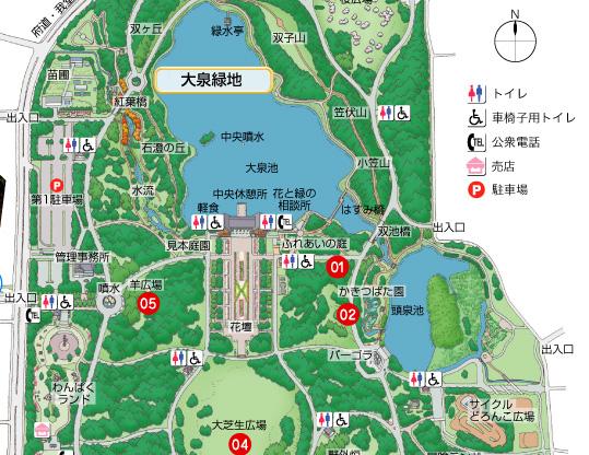 バーベキュー場紹介 大泉緑地【2021年更新】オススメポイント!その1