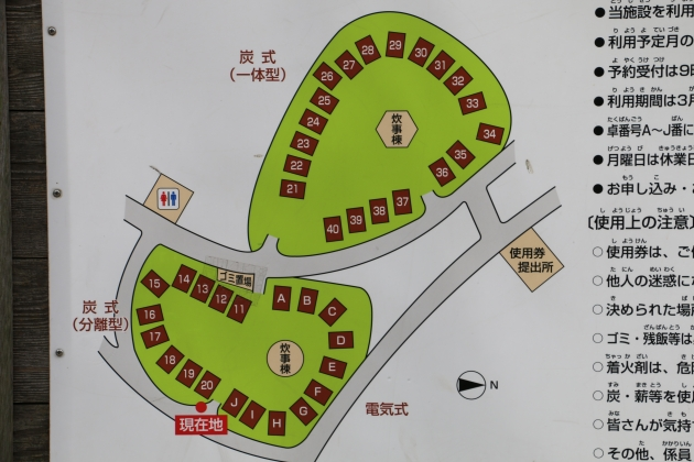 鶴見緑地バーベキュー場【2021年更新】のバーベキュー場紹介2