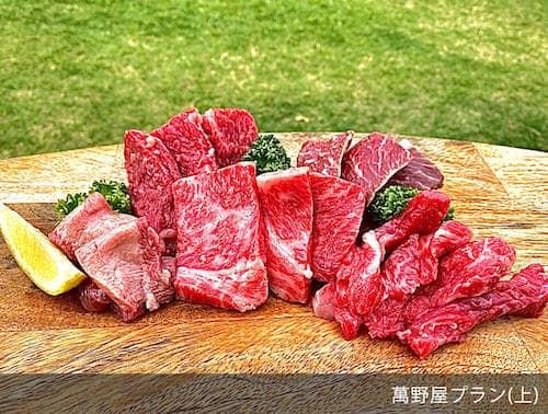 大阪西中島のバーベキューレンタル店アップグリルの萬野屋×UP GRILL BBQプランのイメージ3
