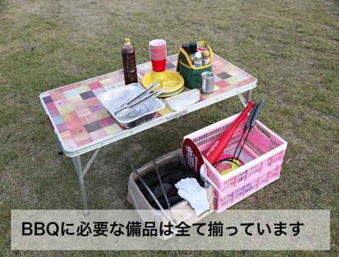 大阪西中島のバーベキューレンタル店アップグリルのお花見フリープランのイメージ2