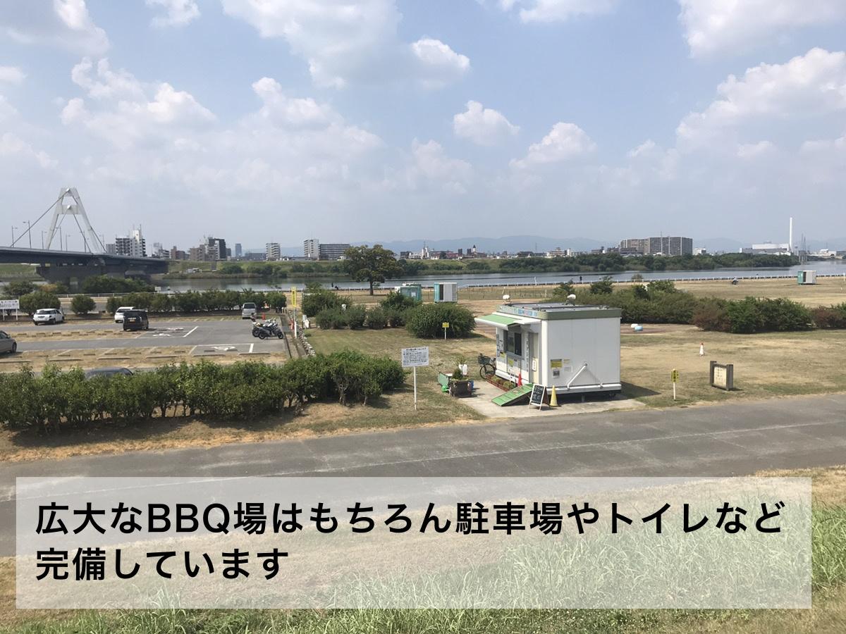 【数量限定】太子橋地区限定お得プランのイメージ1