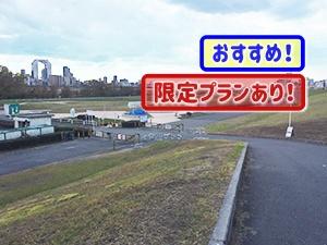 淀川河川公園西中島BBQ場【2020年更新】メイン画像