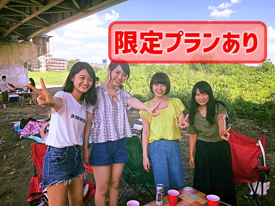 桂川 松尾橋河川敷BBQ場【2021年更新】メイン画像